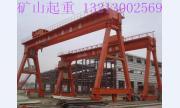 两台120吨猫先生电竞在中铁三局预制梁厂