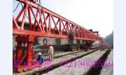 180架桥机租赁在尖扎县项目工程