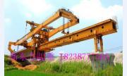 河北石家庄架桥机厂家电动架桥起重机械